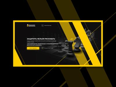 ENCYCLOPEDIA OF BUSINESS seminar   Landing page design