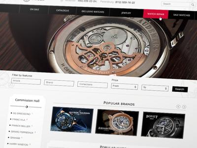 O'clock Pawn Shop Website