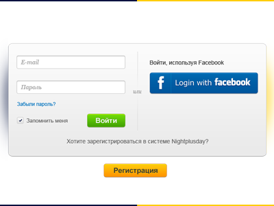Sign in webform web ui sign registration login button enter form website