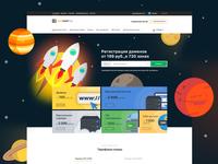 SMPHost | Hosting provider and Data center