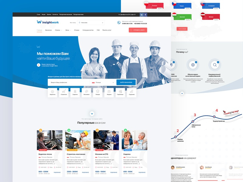InsightWork   UI of website for work abroad abroad insightwork creative style guide art direction design prototype warframe web  design work ux ui ui deisgn