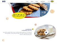 Gorji Co. Home Page Redesign
