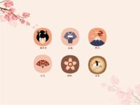 Japanese style decorative icon