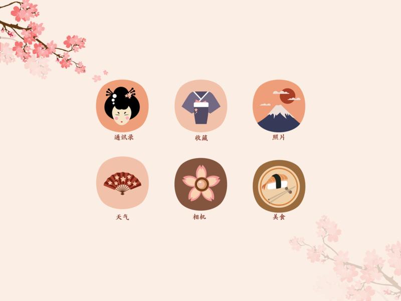 Japanese Style Decorative Icon typography logo design ui illustration app icon