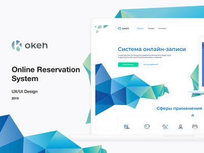 Okeh - UX/UI design logo identity clean illustration web ux ui design branding app