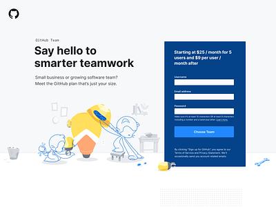GitHub Team Landing Page sign up illustration ui form github web design marketing design landing page