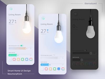Smart Home UI | Neumorphism lights smarthome neumorphism ui