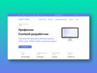 LEARN IT School website design concept