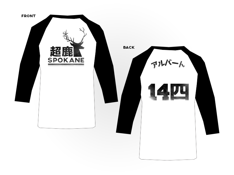 Team Shirt Concept baseball japan black  white shirt