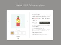 DailyUI #012 E-Commerce Shop