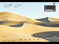 DailyUI #057 Video Player