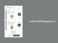 DailyUI #058 Shopping Cart