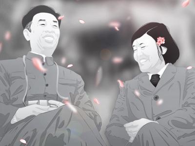 Grandparents communist revolution china