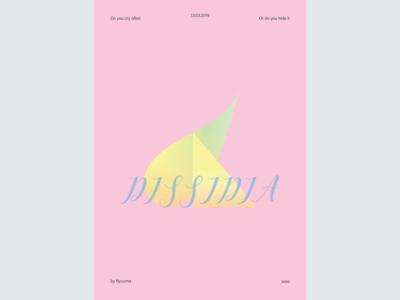 Dissidia Poster