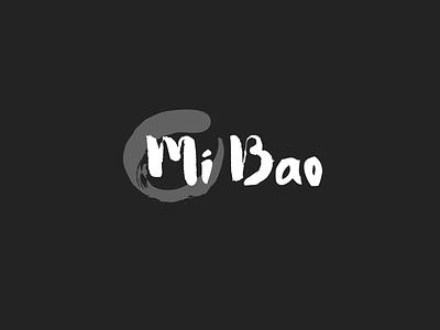 Mi Bao Logo streetfood logo design mi bao
