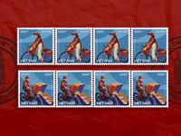 Postage Stamps - Saigon 1975s