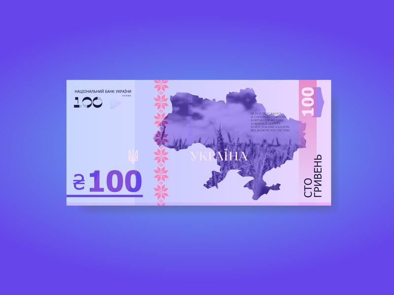 Hryvnia banknote ukraine ua hryvnia money vector design branding weekly challenge weekly warm-up