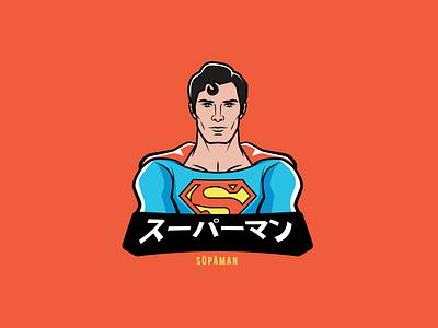 Supaman japan adobe teeshirt vector art illustrator vector illustration cryptonite christopher reeves dccomics superhero hero movie superman