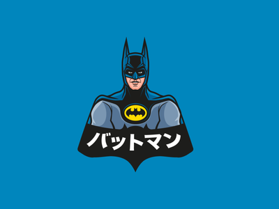 Battoman adobe vector art icon movie teeshirt illustrator vector illustration badge michael keane michael keane batman