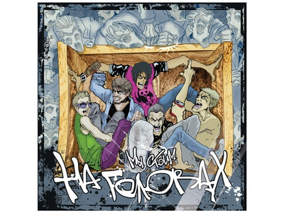 Napro4 Cover