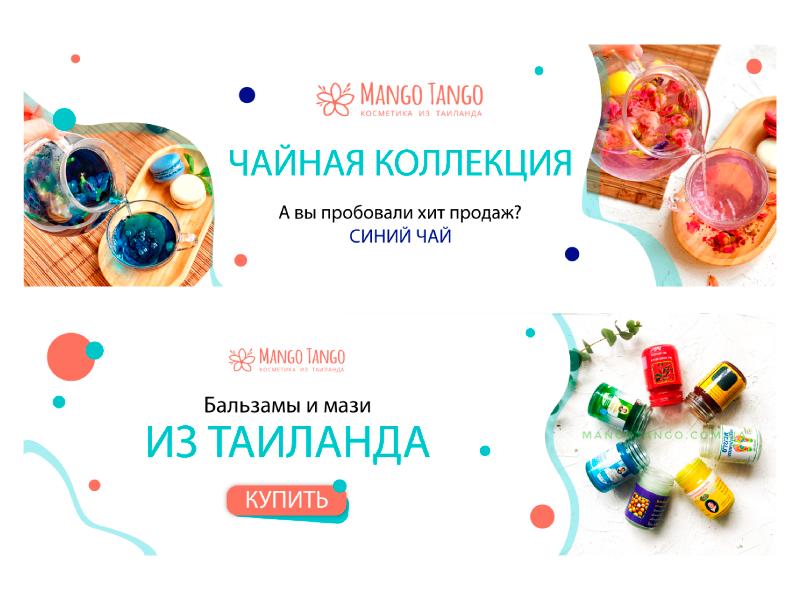 Банер вектор иллюстрация реклама дизайн банер