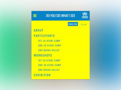 UNHCR - Do you see what I see - Mobile Menu mobile menu unhcr un yellow