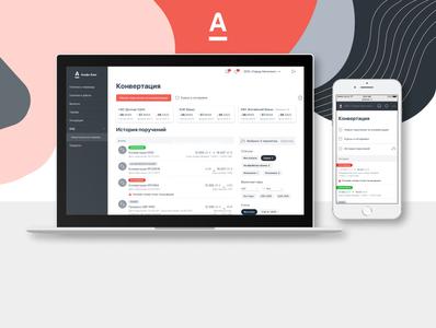 Digital Banking ux digital banking ui design web