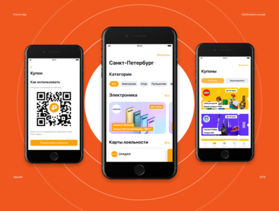 Events App events ux ui mobile design android ios