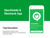 SberMobile App