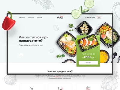 Delivery healthy food healthy food delivery service food landing page