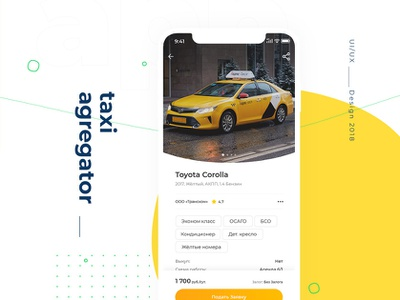 Taxi Agregator | iOS & Android app mobile interface mobile design app ios ui  ux design ui  ux ui