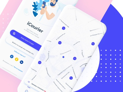 ICourier App ui ux design mobile app mobile ios interace ux  ui app