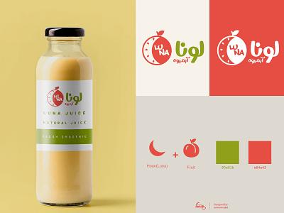 Logo design for Luna juice brand cafe juice graphicdesign branding design logodesign color graphic logo