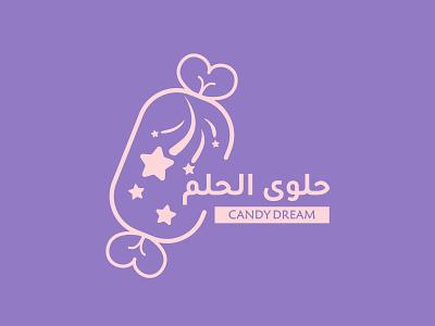 Candy Dream design logodesign logo