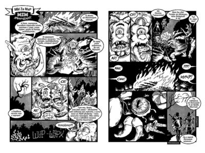 Mzm Kronik monster black  white action procreate app illustration story drawing comics comic art comic