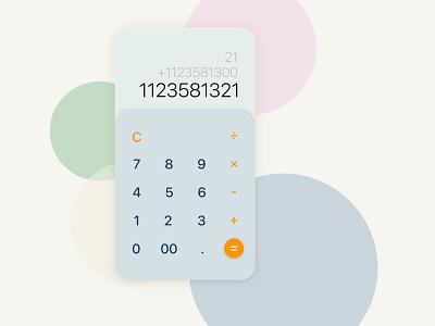 #014 Calculator UI ux illustration graphic  design appconcept visual communication design app concept ui