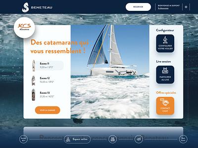 Virtual Boat Show ui
