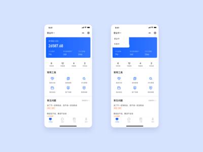 小程序改版 ux design app ui