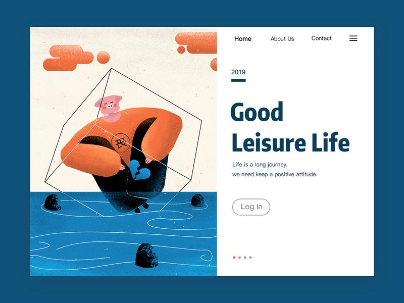 Good leisure life homepage ui illustration design