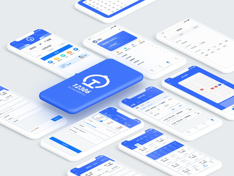 App concept about 12306 redesign concept redesign app concept ui  ux design homepage ui design