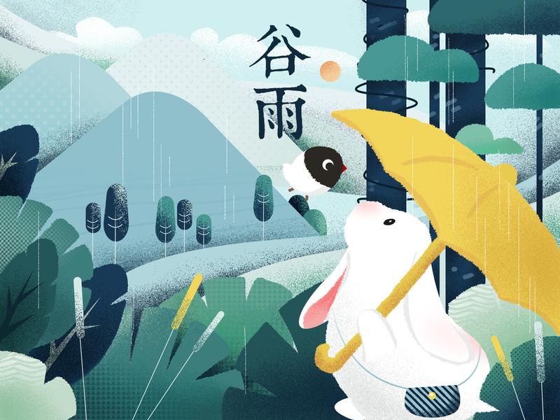 24节气-谷雨 ui  ux design homepage ui illustration design