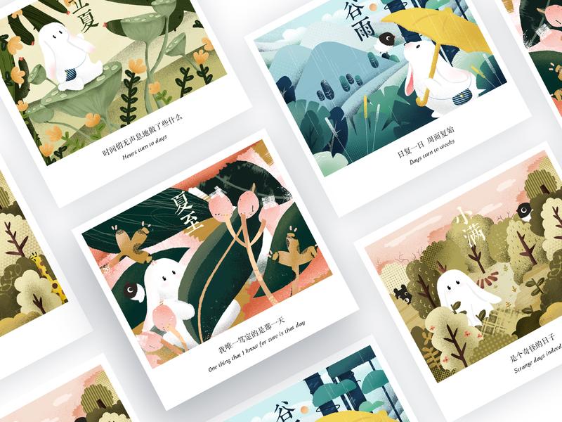 24节气-夏 postcard design illustration design