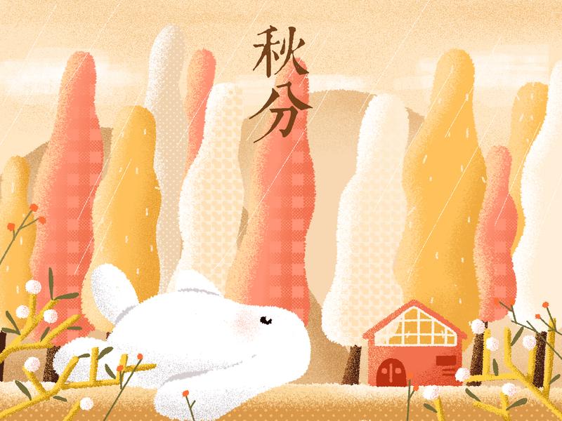 24节气-秋分 illustration
