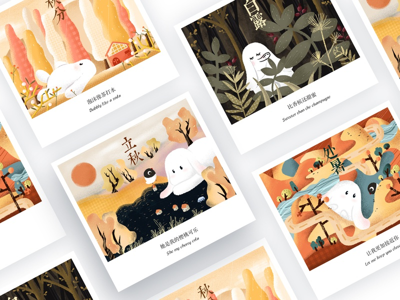 24节气-秋 postcard design illustration