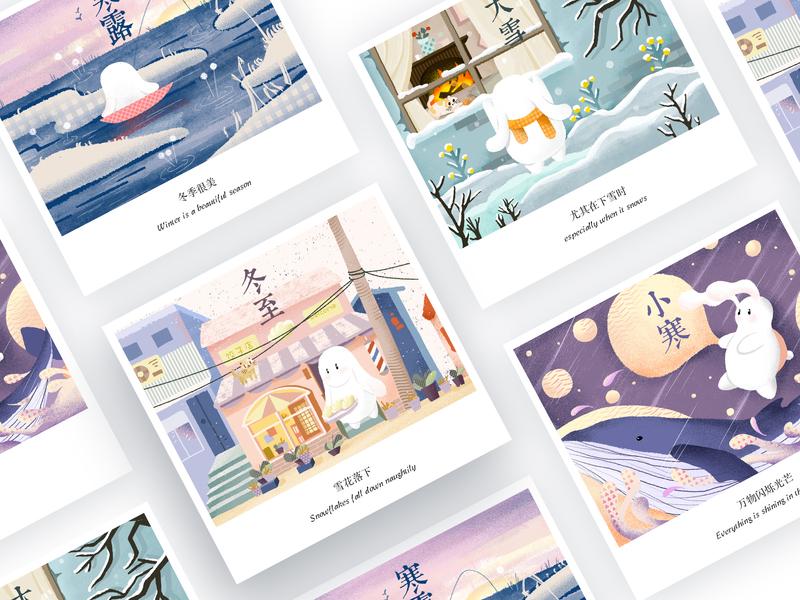 24节气-冬 card design season illustration design