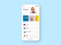 A clean and pure app interface
