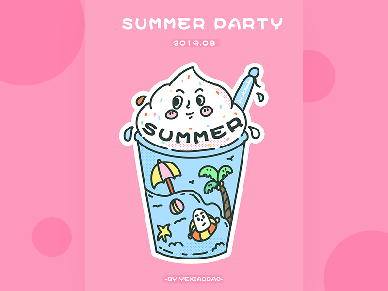 SUMMER PARTY 插画 doodle