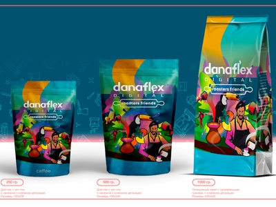Coffee presentation fun branding packagedesign illustration design illustrator vector