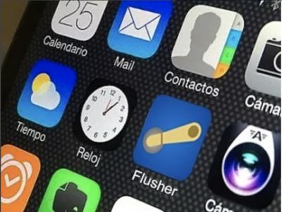 Flusher app icon proposal