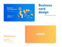 Business card for Kopitin Denis